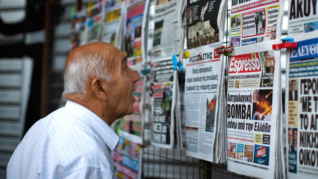 MusikHolics - The History of Greek Newspapers