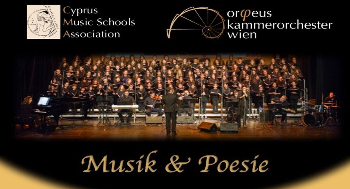 MusikHolics - Musik und Poesie