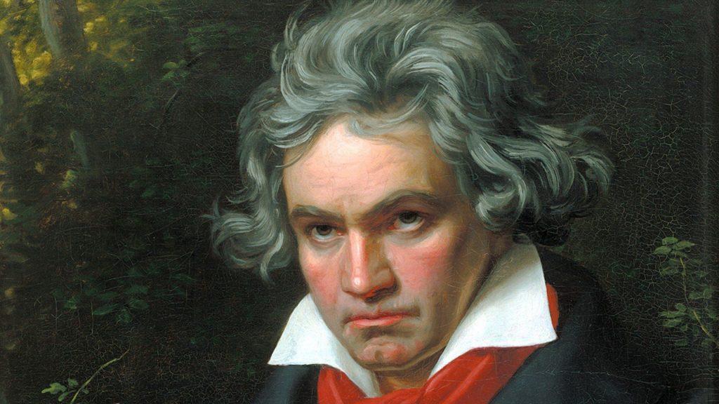 MusikHolics - Ludwig Van Beethoven