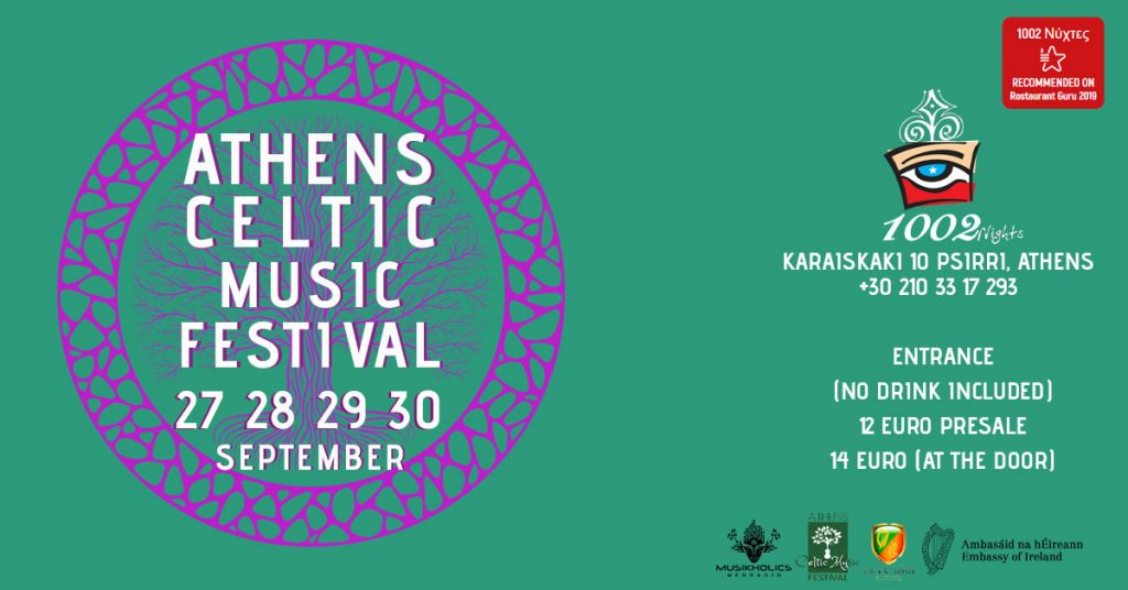 MusikHolics - Athens Celtic Music Festival 2019
